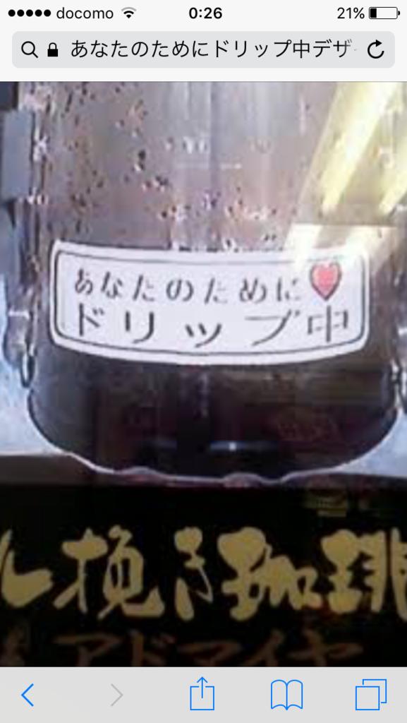 f:id:tsukifune77:20170424190517p:plain