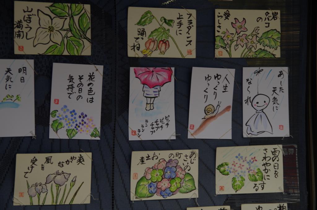 f:id:tsukifune77:20170614113834j:plain