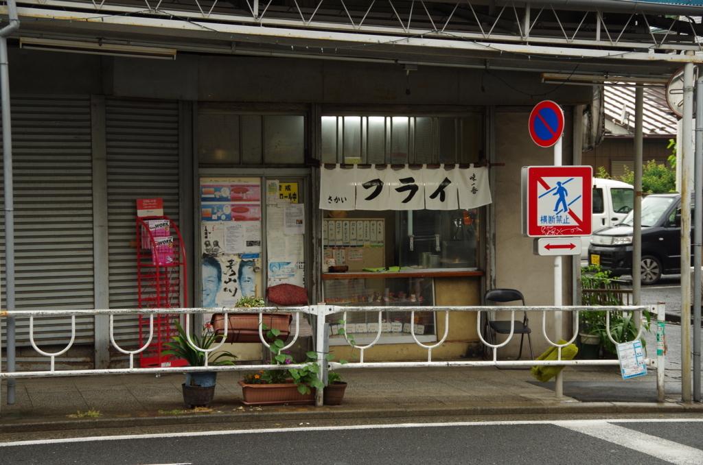 f:id:tsukifune77:20170619161118j:plain