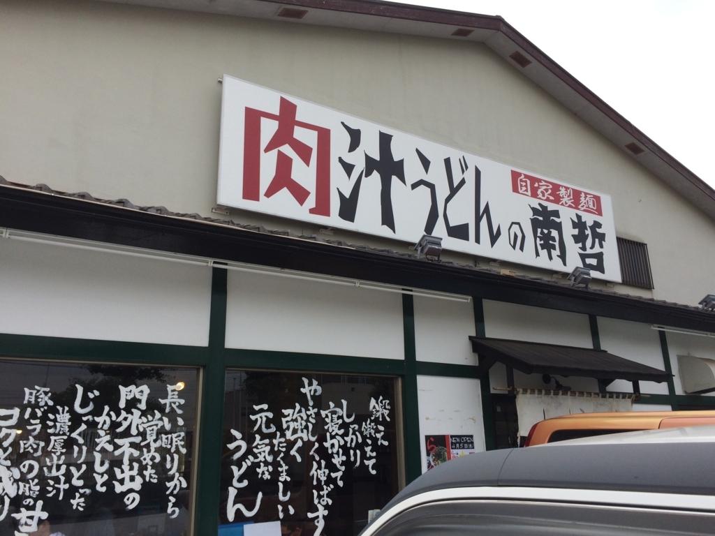 f:id:tsukifune77:20170704182656j:plain