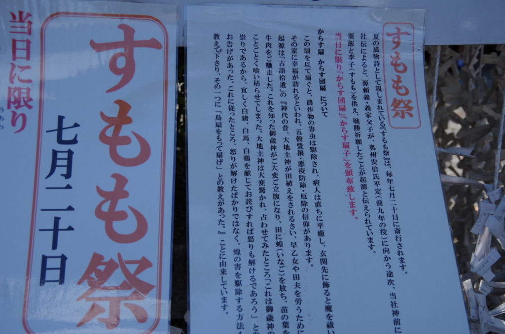 f:id:tsukifune77:20170720182723j:plain