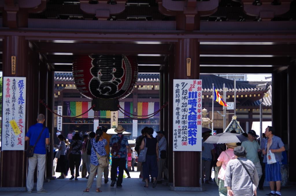 f:id:tsukifune77:20170725164714j:plain