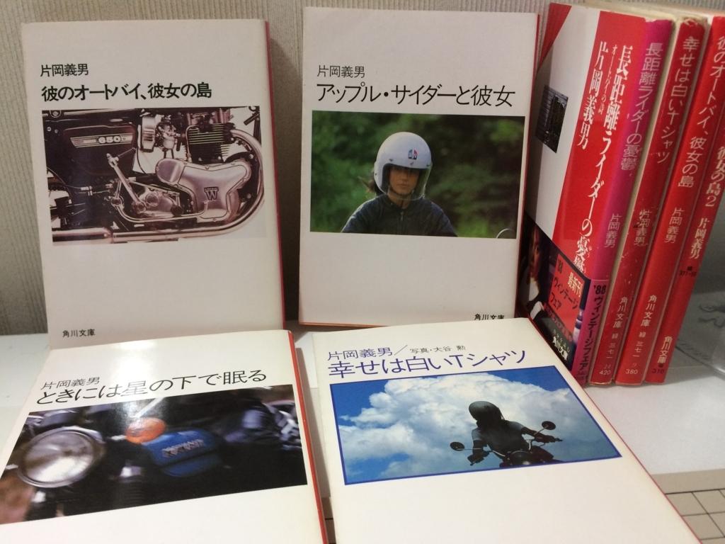f:id:tsukifune77:20170817163512j:plain