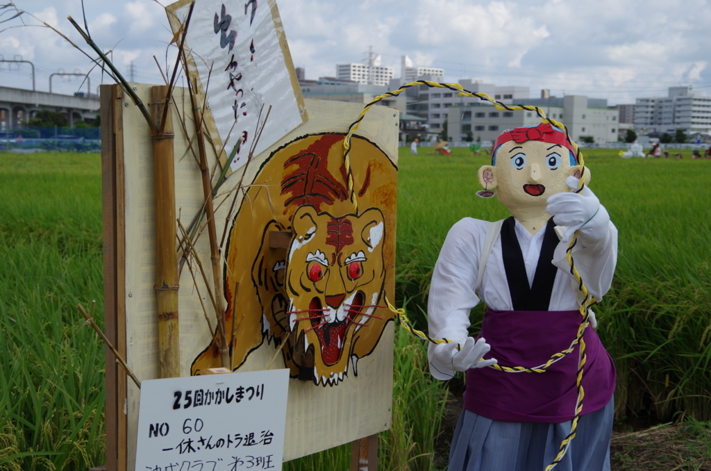 f:id:tsukifune77:20170911132043j:plain