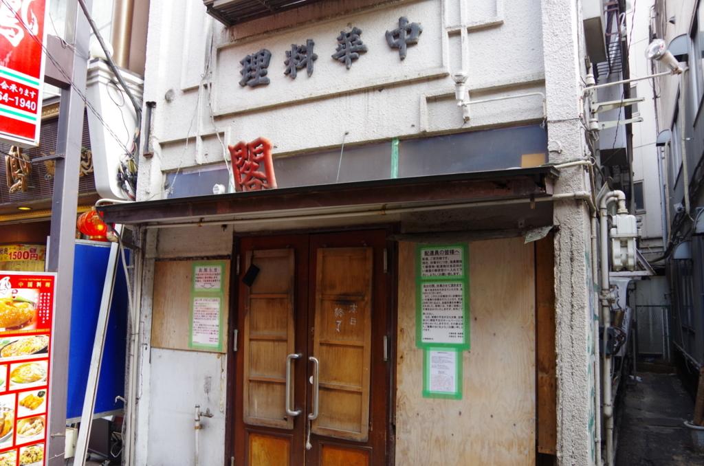 f:id:tsukifune77:20171123110001j:plain