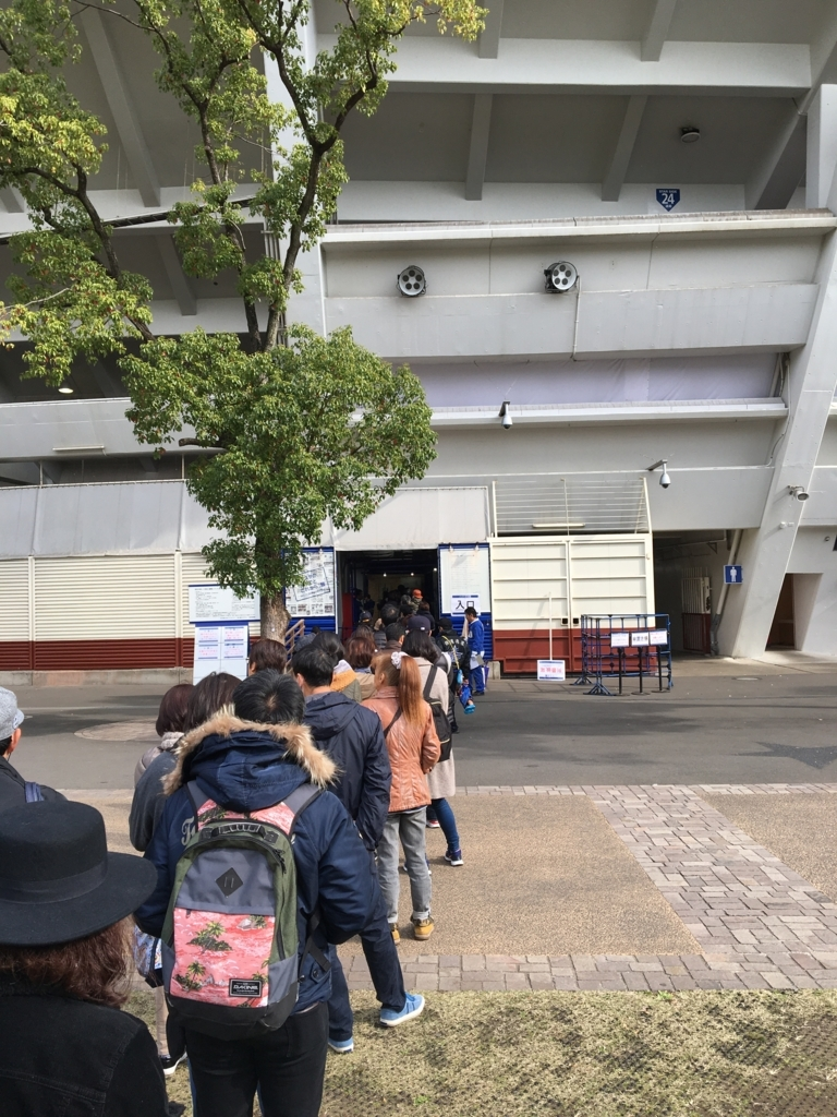 f:id:tsukifune77:20171123112101j:plain