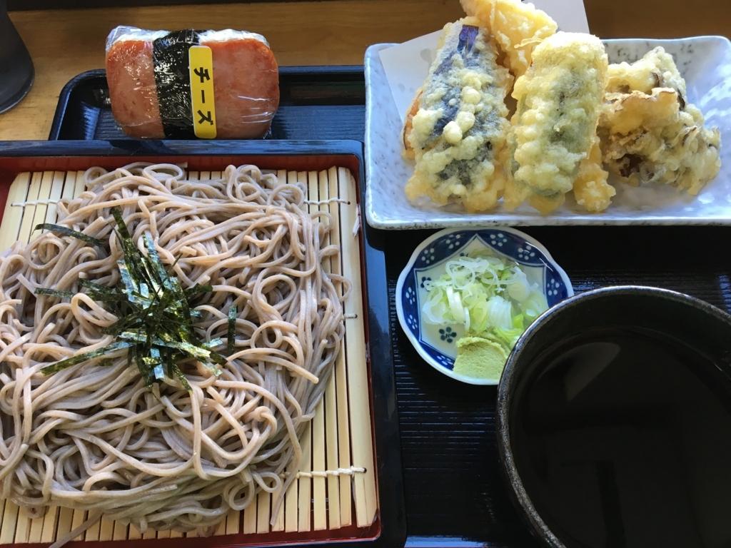f:id:tsukifune77:20171206221747j:plain