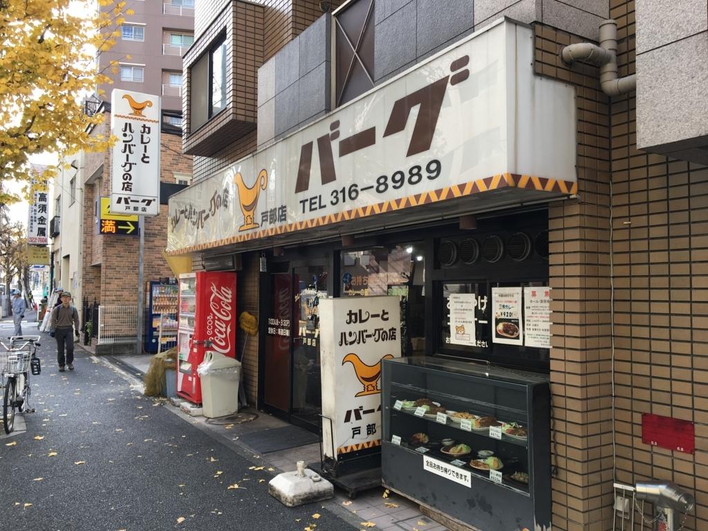 f:id:tsukifune77:20171221092155j:plain