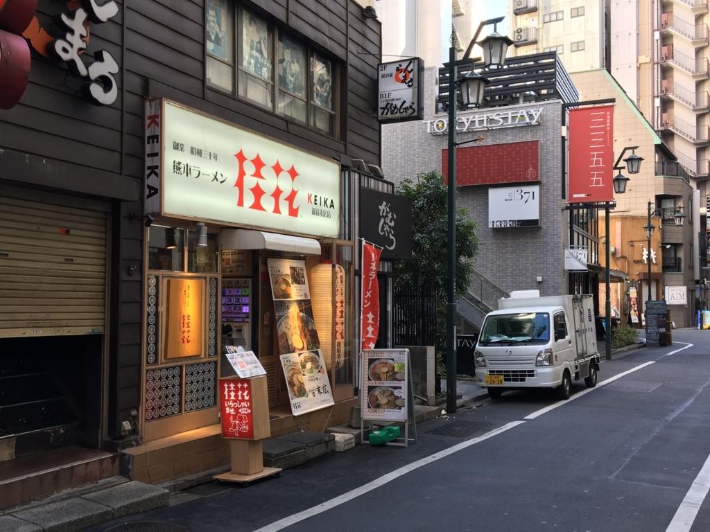 f:id:tsukifune77:20180207172231j:plain