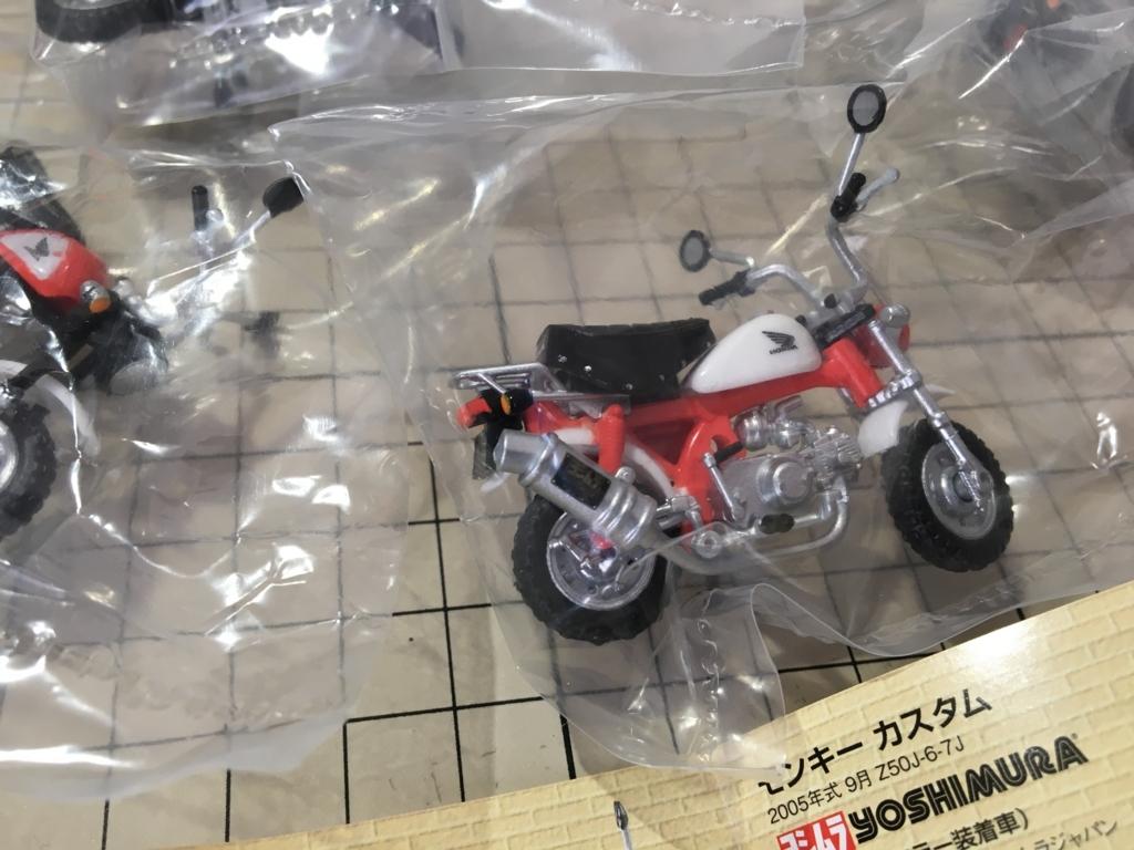 f:id:tsukifune77:20180215201952j:plain