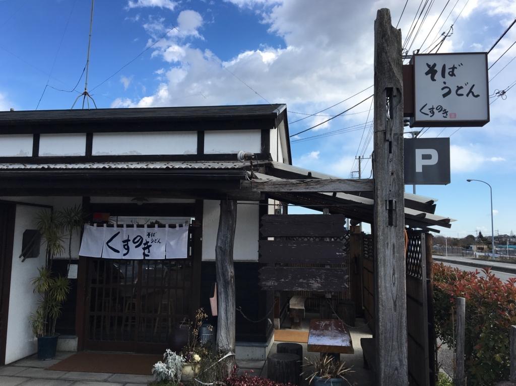 f:id:tsukifune77:20180215205356j:plain