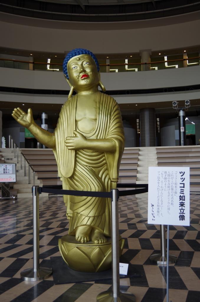 f:id:tsukifune77:20180308172757j:plain