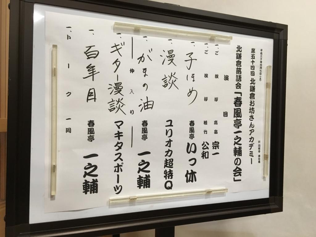 f:id:tsukifune77:20180414101448j:plain