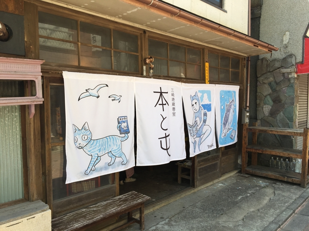 f:id:tsukifune77:20180502122441j:plain