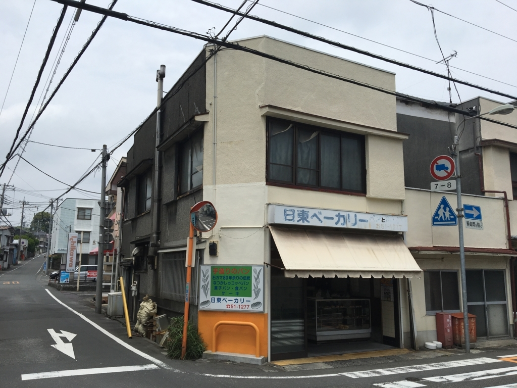 f:id:tsukifune77:20180519103551j:plain