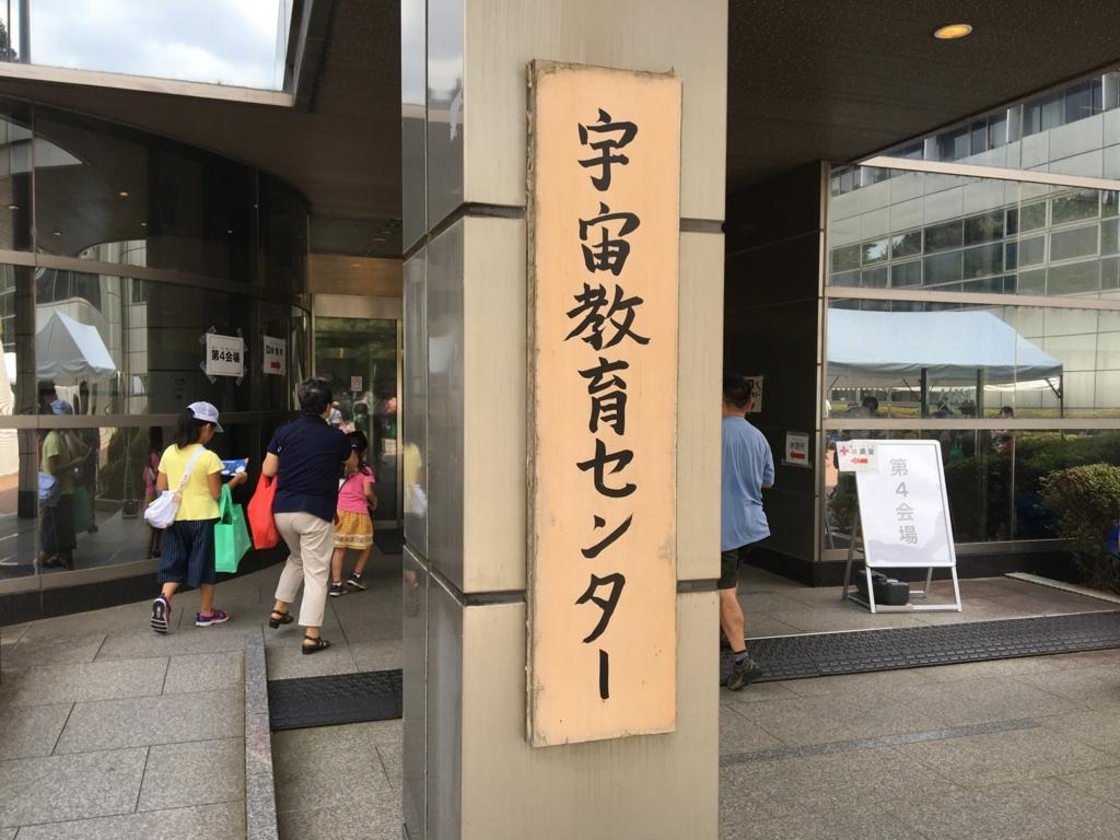f:id:tsukifune77:20180729195745j:plain