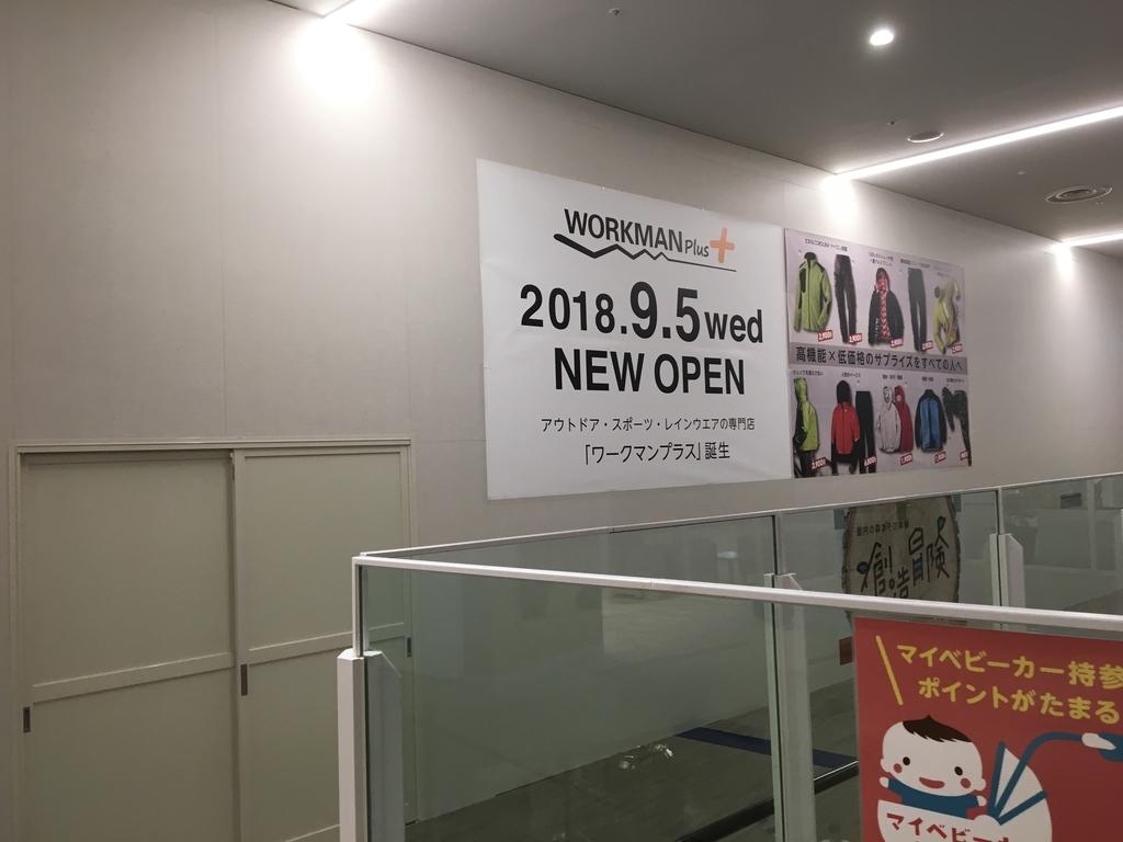 f:id:tsukifune77:20180902174615j:plain