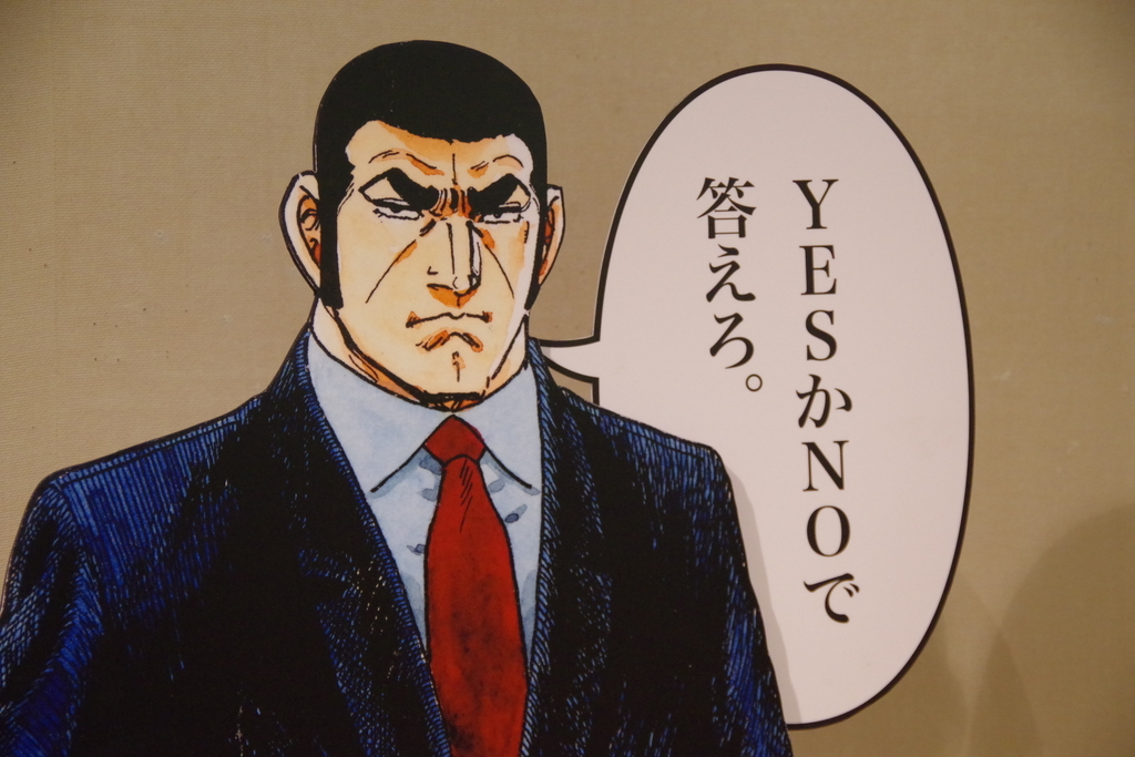 f:id:tsukifune77:20181101160028j:plain