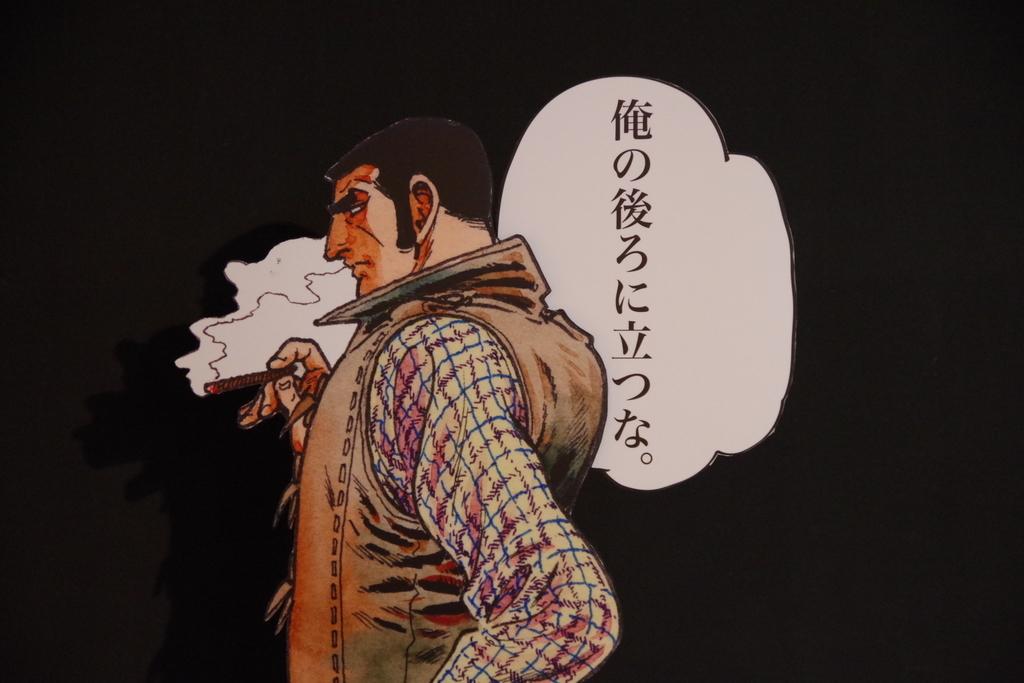 f:id:tsukifune77:20181101160100j:plain