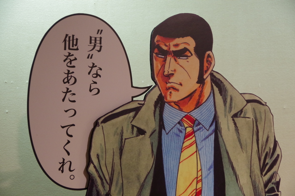 f:id:tsukifune77:20181101160225j:plain