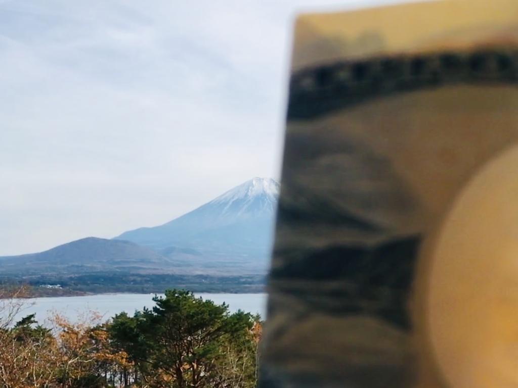 f:id:tsukifune77:20181126214115j:plain