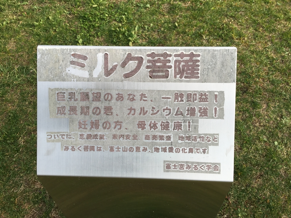 f:id:tsukifune77:20181127200900j:plain
