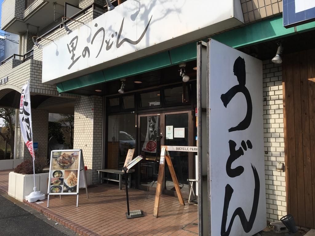 f:id:tsukifune77:20190107192917j:plain