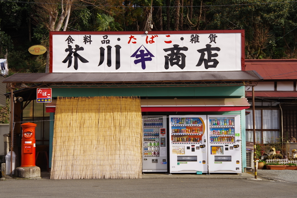 f:id:tsukifune77:20190208105146j:plain