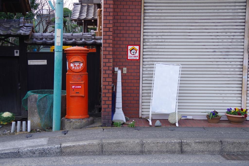 f:id:tsukifune77:20190208105727j:plain