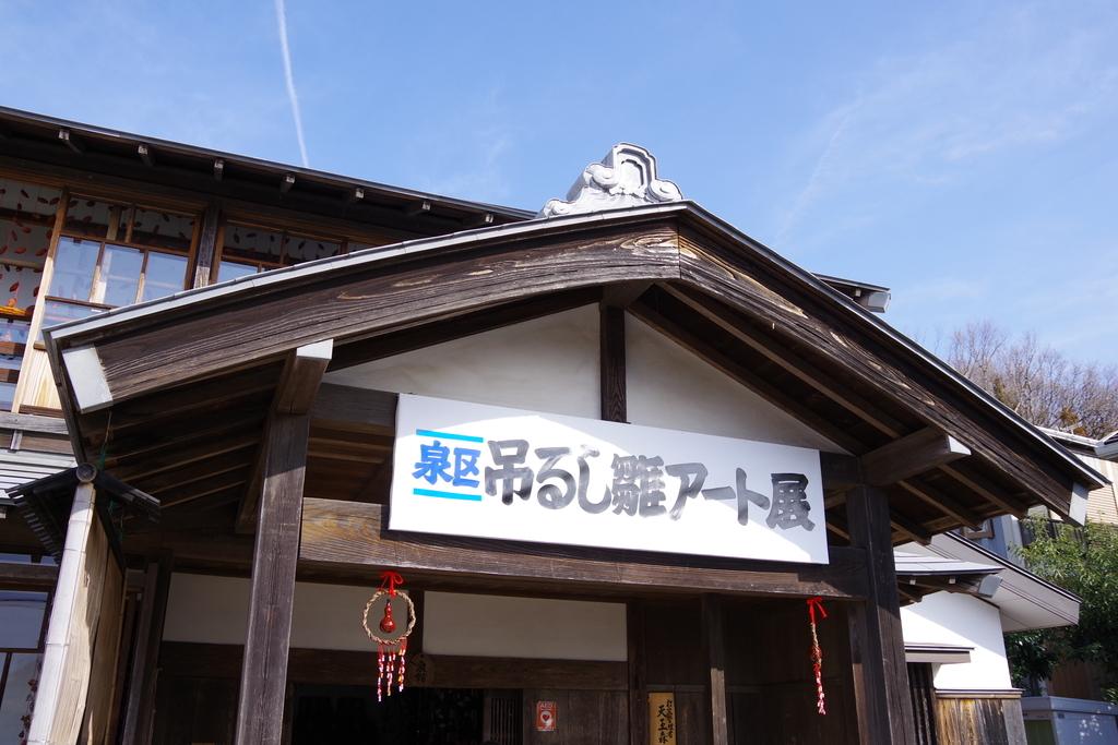 f:id:tsukifune77:20190210163134j:plain