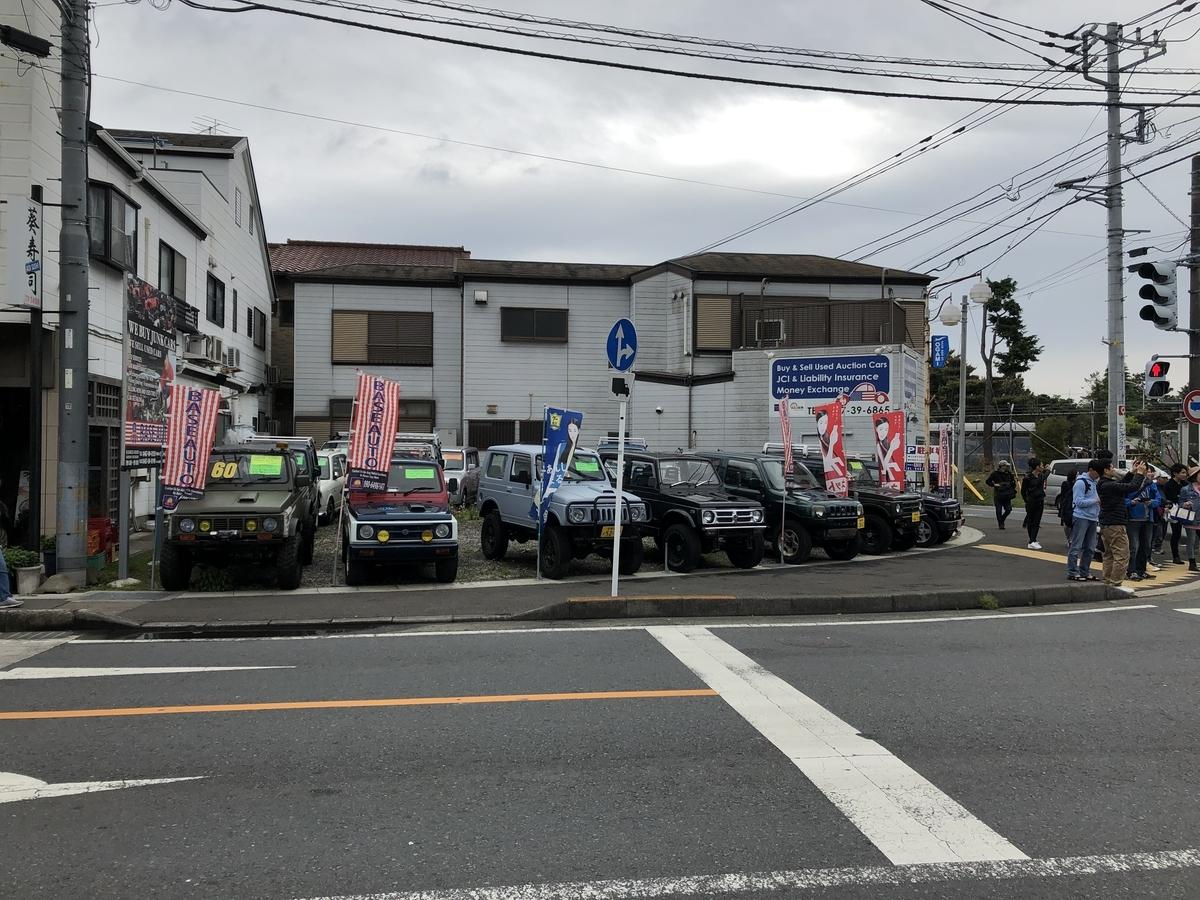 f:id:tsukifune77:20190428200543j:plain
