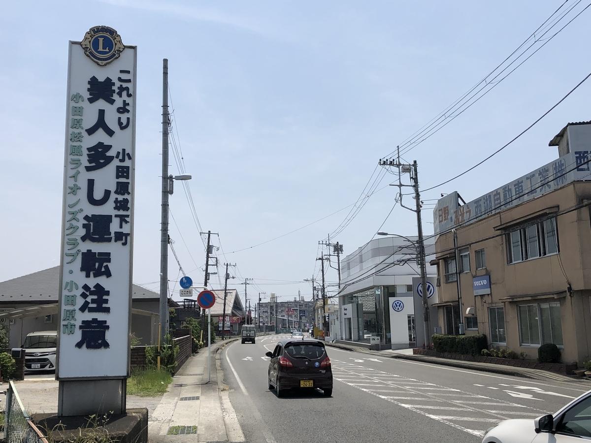 f:id:tsukifune77:20190606160439j:plain