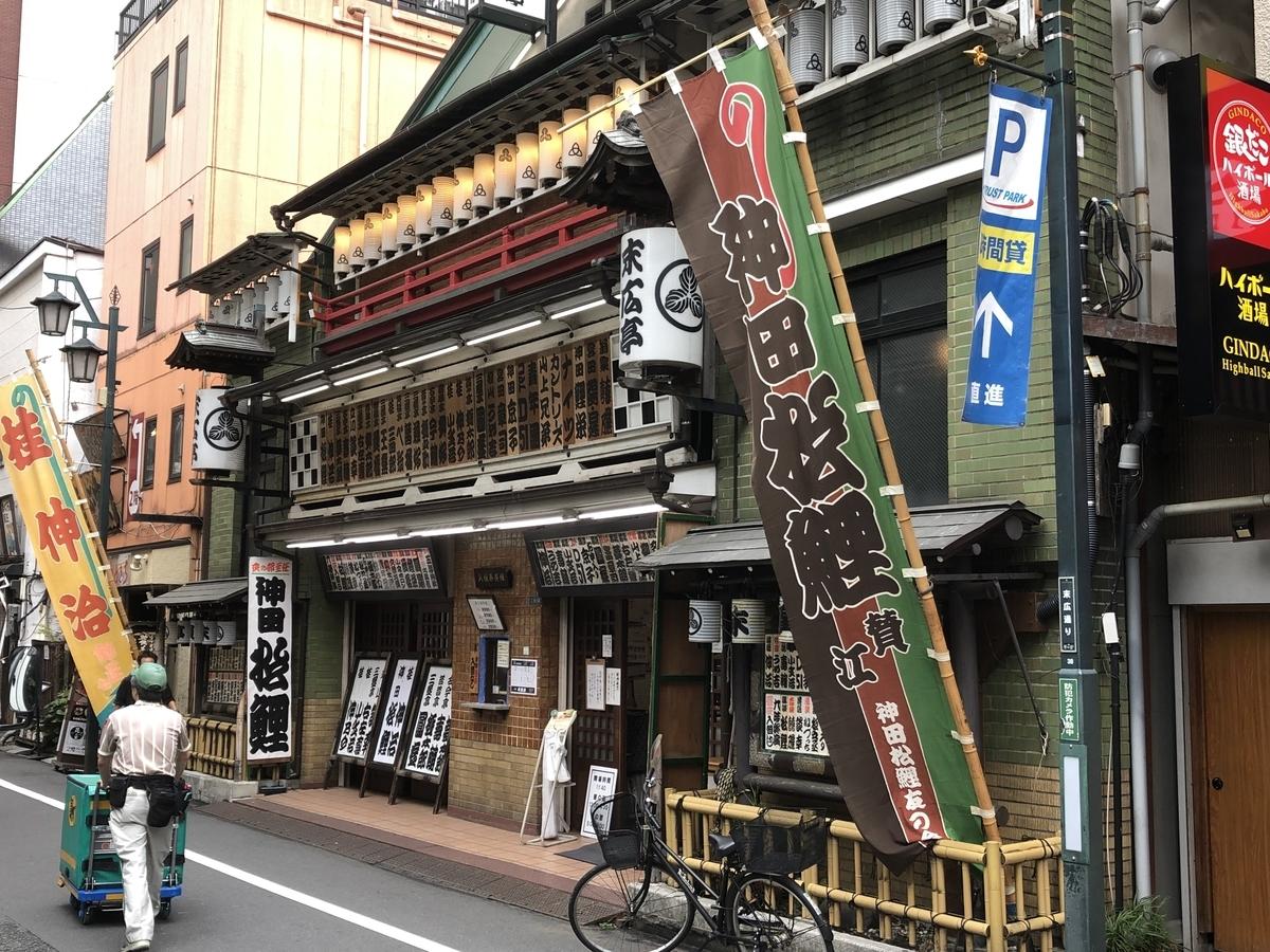 f:id:tsukifune77:20190703104349j:plain