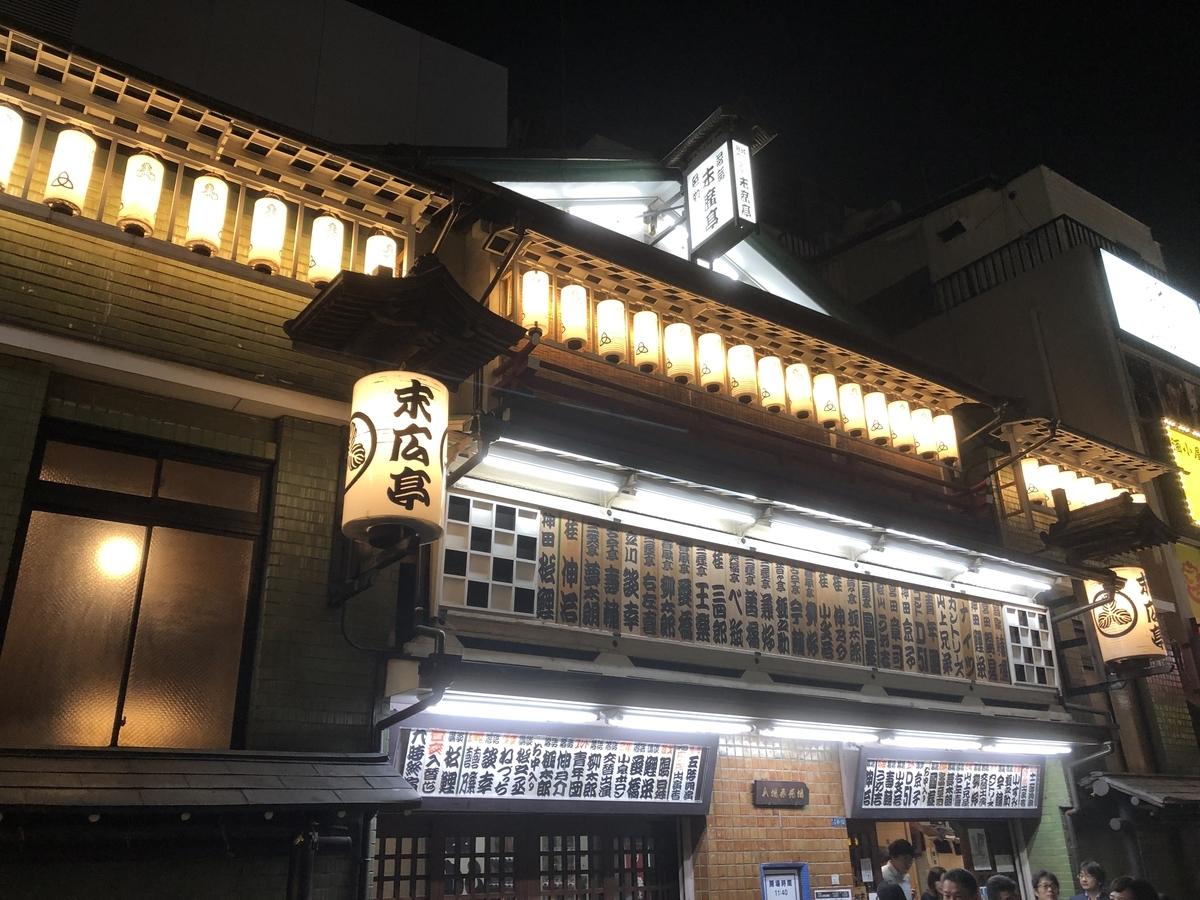 f:id:tsukifune77:20190703105724j:plain