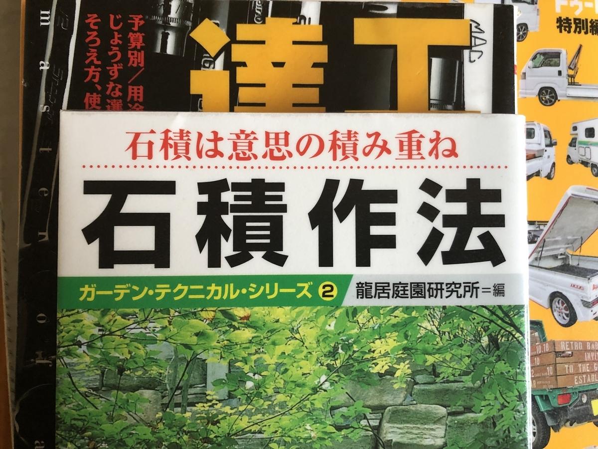 f:id:tsukifune77:20190710142737j:plain