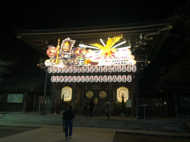 f:id:tsukifune77:20200106153830j:plain