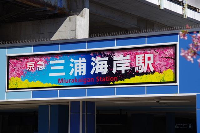 f:id:tsukifune77:20200217162655j:plain