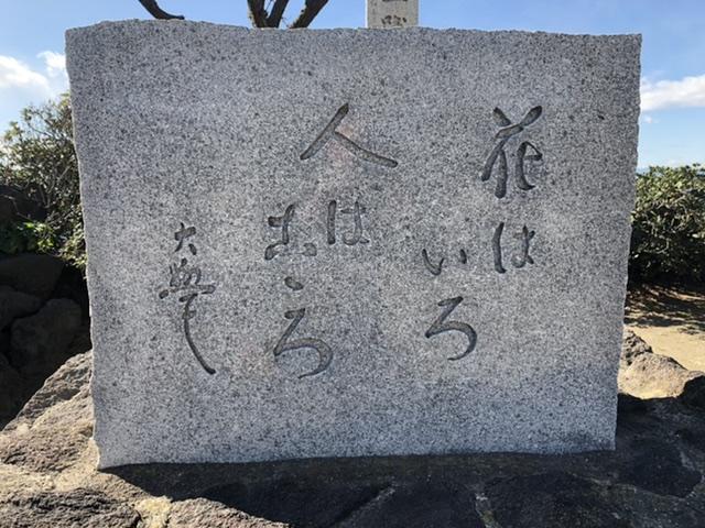 f:id:tsukifune77:20200222222538j:plain