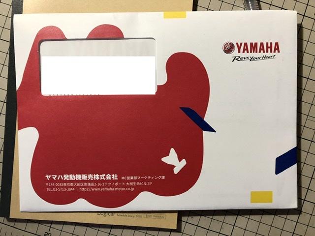 f:id:tsukifune77:20200429085720j:plain