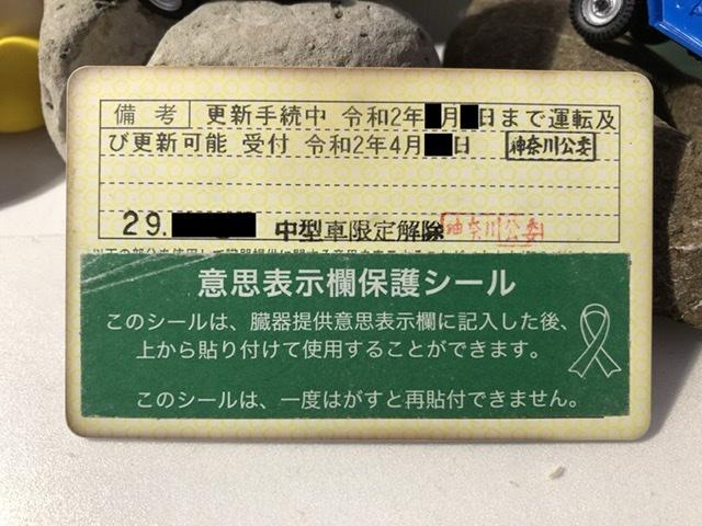 f:id:tsukifune77:20200429090016j:plain