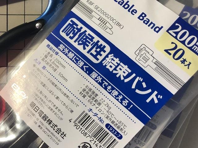 f:id:tsukifune77:20200507163806j:plain