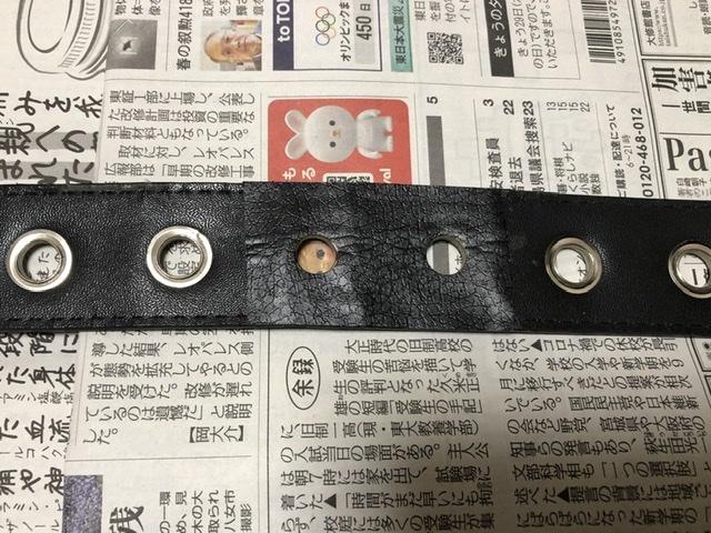 f:id:tsukifune77:20200516193704j:plain