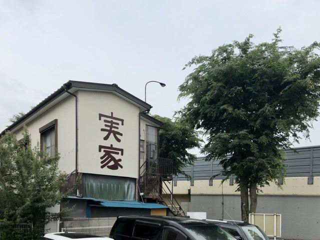 f:id:tsukifune77:20200526181628j:plain