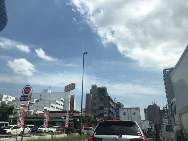 f:id:tsukifune77:20200527222733j:plain