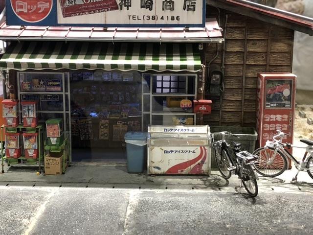 f:id:tsukifune77:20200929155505j:plain
