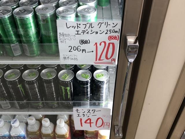 f:id:tsukifune77:20210213112655j:plain