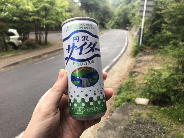 f:id:tsukifune77:20210513181454j:plain