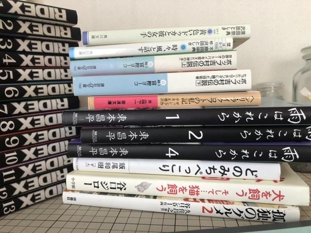 f:id:tsukifune77:20210513181553j:plain