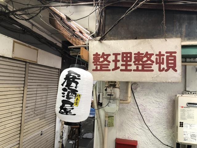 f:id:tsukifune77:20210531183411j:plain