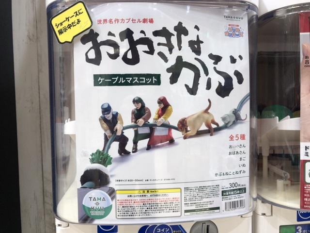 f:id:tsukifune77:20210602163957j:plain